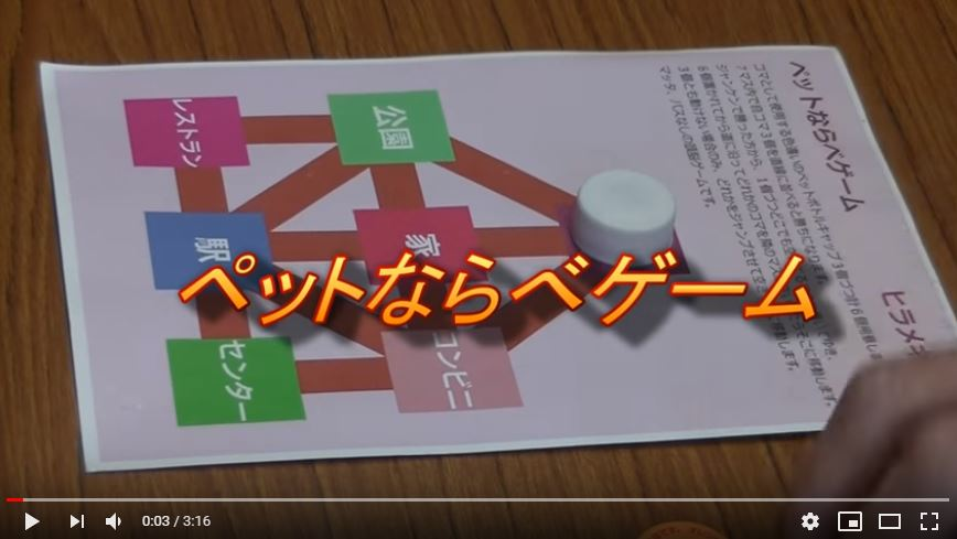 20150121_TV