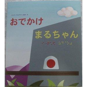 orekake-maruchan-top